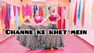 Channe Ke Khet Mein Dance Video   Madhuri Dixit   Sharukh Khan   Shalu Tyagi Dance.