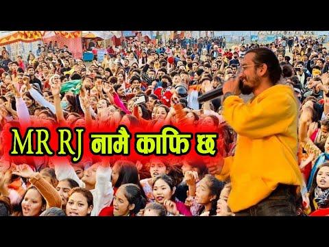 #Mr.RJ नामै काफी छ ! यसरी नचाये दर्शकलाइ || Mr.RJ New DJ Song 2075/2019| Mr.Rj New Song 2019/2075