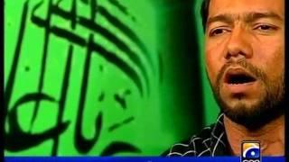 Geo TV - Ali Safdar - Aye Kash mein bhi hota, maidane Karbala mein
