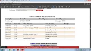 EMO Tracking मनी ऑर्डर  को ट्रैक कैसे करे