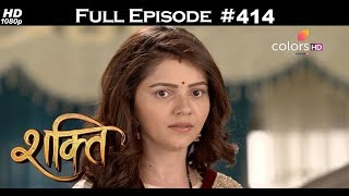 Shakti - 29th December 2017 - शक्ति - Full Episode