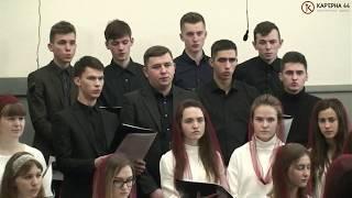 Сонце заходить і небо мовчить – Молодежный хор, песнь, Карьерная 44
