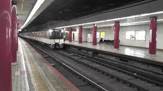 快速急行 奈良行き発車 近鉄9820系+近鉄9020系 8両編成 / 大阪難波行き特急「ひのとり」到着 近鉄80000系ひのとり