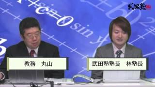 栄東高等学校の評判・口コミ【受験相談SOS】