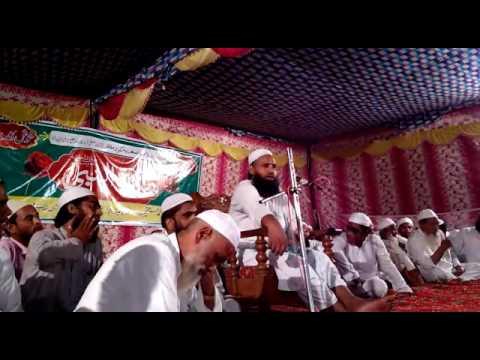 Mufti mustaqim hapur