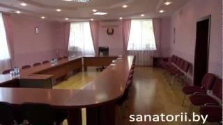 Оздоровительный центр Энергия - конференц-зал, Санатории Беларуси