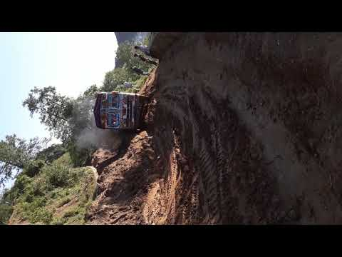 dangerous road at Bhojpur ,Nepal. condition of Road at nepal.