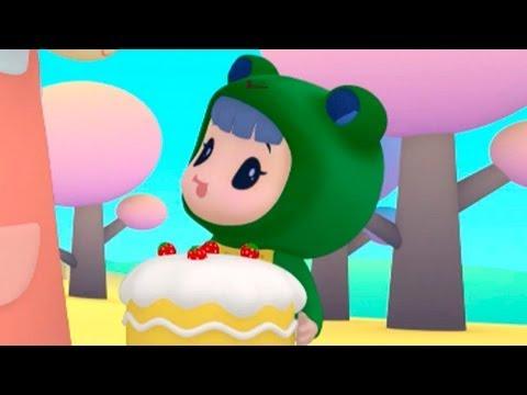 Мультики Руби и Йо-Йо - Клубничный тортик