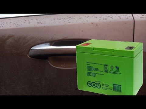 Как открыть KIA Sportage 4 если сел аккумулятор