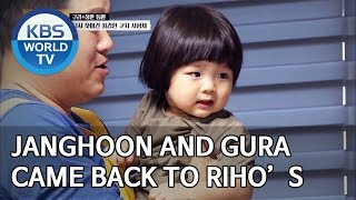 Janghoon and Gura came back to Riho's house [Trio's Childcare Challenge/ENG/2019.10.16]