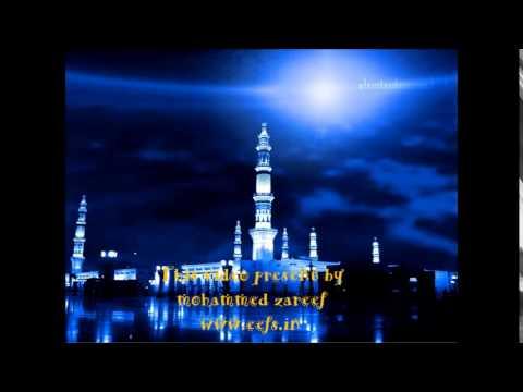 rehan sadam ALLAH JANTA HAI MOHAMMED KA MARTABA Full 30 minutes  Qawali