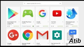 Гугл плей Сервисы Андройд