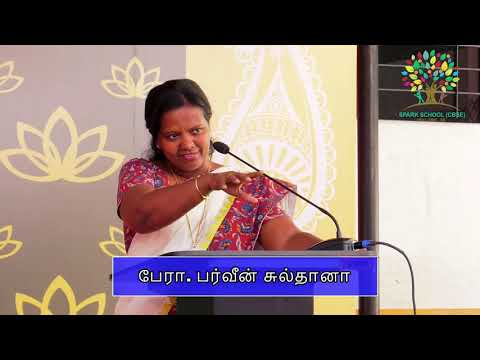 Prof.Parveen Sultana Speech @ Spark CBSE School,Vellore-55