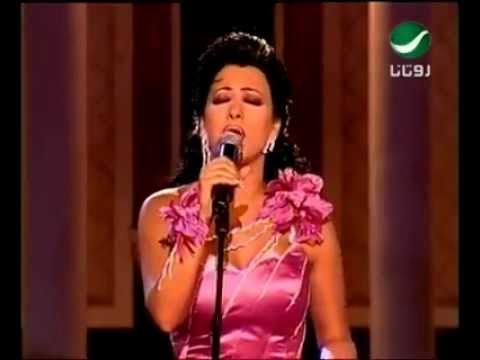 كوكتال نجوى كرم Najwa Karam Medley 2001