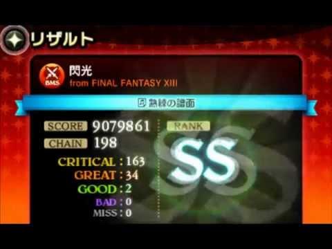 [3DS] Theatrhythm Final Fantasy: Curtain Call - Let's Play Part 1 -