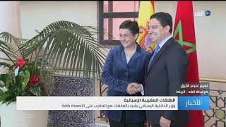 المغرب | رغم الخلافات بشأن ملف «سبتة ومليلية» .. إشادة إسبانية بالعلاقات مع الرباط على كافة الأصعدة