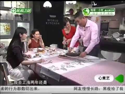 康寧心煮藝20120331-書中美食之張愛玲