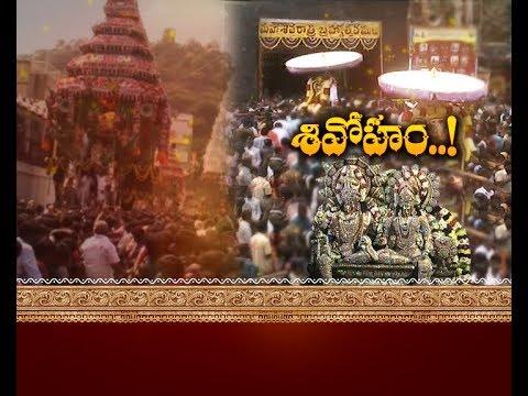 Shivaratri Celebrations   Poornahuti Held on Mark of Utsav Concluded   Vijayawada