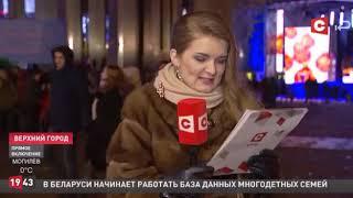 Пьяная журналистка телеканала СТВ