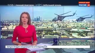 Смотреть видео Первая тренировка воздушной части парада прошла в Москве   Россия 24 онлайн