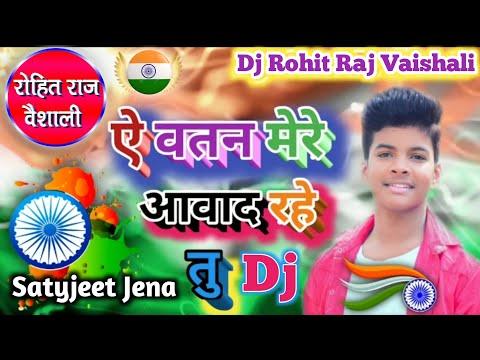 2019-desh-bhakti-dj-song-ae-watan-watan-mere-abad-rahe-tu(satyjeet-jena-desh-bhakti-dj-song)