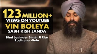 Vin Boleya Sabh Kish Janda - Bhai Joginder Singh Riar Ludhiana Wale | Amritt Saagar