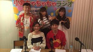 【2016/08/08放送分】初恋タローと北九州ゆかりのタレントが楽しいトー...