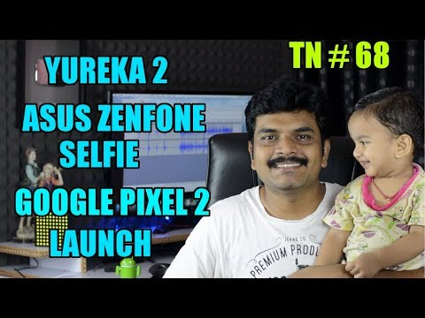 technews # 68 Asus Zenfone 4 Selfie & Selfie Pro,YU Yureka 2,Google Pixel 2 Launch,Nokia 2 etc