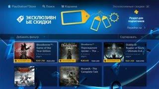 Игры месяца по подписке PlayStation Plus (февраль 2016)