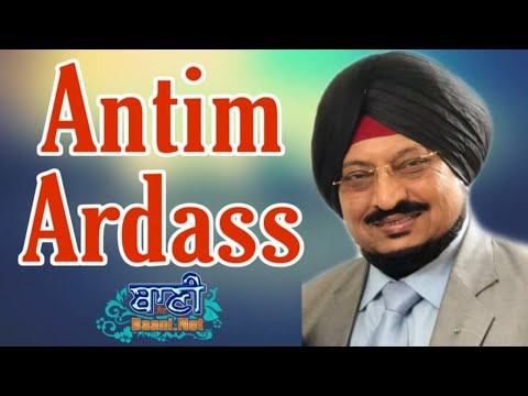 Live-Now-Antim-Ardass-S-Ravinder-Singh-Naraina-Vihar-02-May-2021