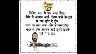 funny hindi jokes || funny non veg jokes || adult jokes