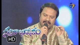 Kodanda Ramudu Song| R.P. Patnaik Performance|Swarabhishekam|24th December 2017|ETV