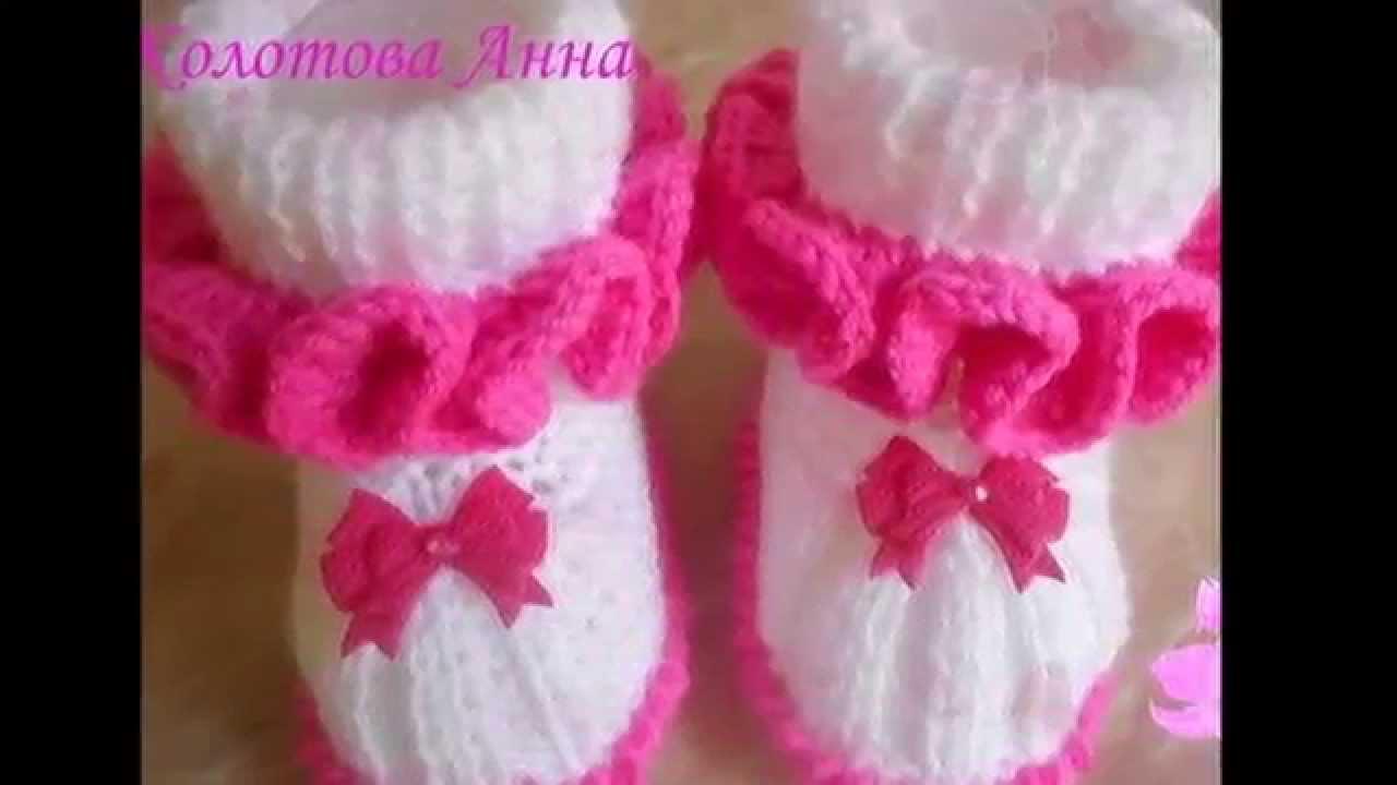 b9854593a Escarpines a dos agujas para bebe by tejidos a crochet