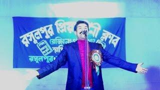 Jokes by ZEE Bangla Mirakkel Famous Jayanta Ganguly