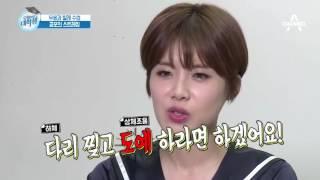 [예능]오늘부터대학생_9회