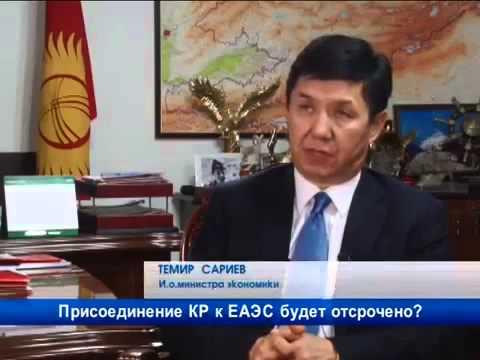 Дорожные новости новгородской области