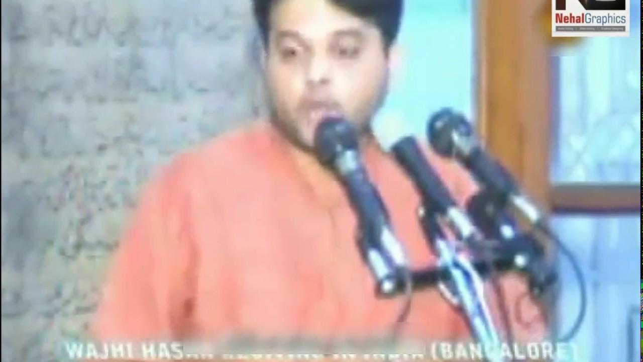 Jannat Tou Azadaron Kay Rehnay Ki Jaga Hai | Wajhi Hassan Zaidi | 2010 Manqabat Album HD