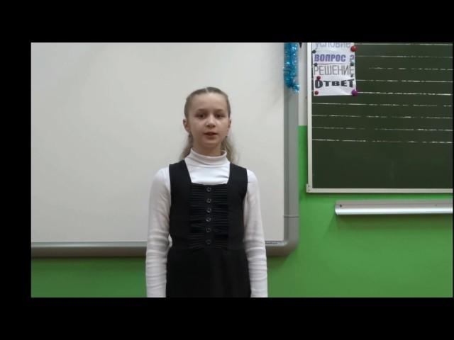 Изображение предпросмотра прочтения – ДарьяПетрова читает произведение «Дары Терека» М.Ю.Лермонтова