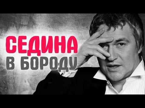 Российские звезды и их молодые любовницы. ЗВЁЗДНЫЕ ПАРЫ #7