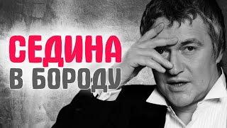 Российские звезды и их молодые любовницы