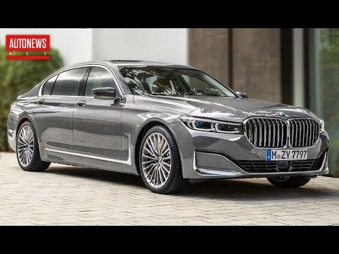 Обновленный седан BMW 7-Series (2020) - YouTube