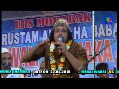 Main Malang Khwaja Piya Ka Danish Sabri Qawwali Bhadrak thumbnail
