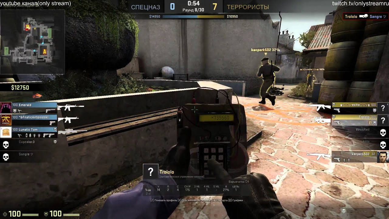 Matchmaking is unavailable csgo