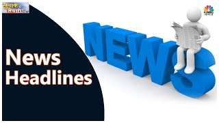 Top Business News Headlines Of The Day | Munaffe ki Tayari