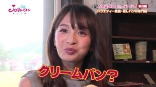 【STV】ジョシスタ...