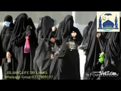 Ash sheikh Hassan Fareed (Binnoori) - Womens' Face cover