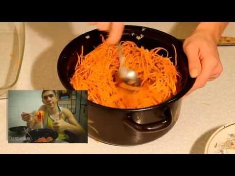 Самый вкусный рецепт моркови по корейски, готовим вместеиз YouTube · Длительность: 7 мин31 с