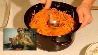Самый вкусный рецепт моркови по корейски, готовим вместе(Решился записать небольшой видео рецепт по приготовлению морковки по корейски, что из этого получилось..., 2013-11-09T18:11:53.000Z)