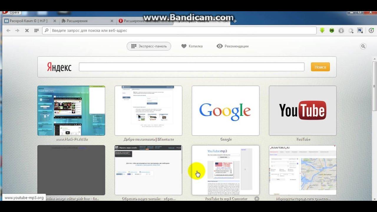 Как в браузере сделать скриншот фото 52