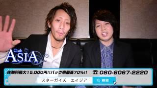 店舗情報はコチラ!! http://www.star-guys.jp/kansai/osakaminami/asia/...